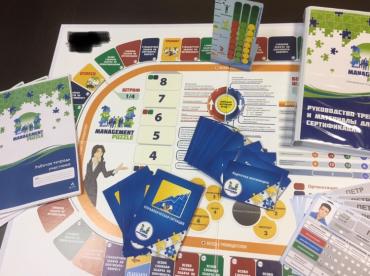 Передача бизнес-симуляции Management Puzzle в крупный банк