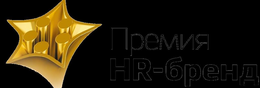 Кадровый Резерв Компании — HR-бренд