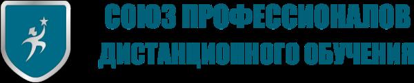 Кадровый Резерв Компании — Союз Профессионалов дистанционного обучения